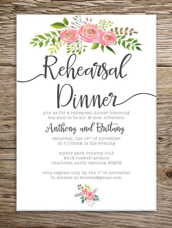 Rehearsal Dinner Invitation Template – gangcraft.net