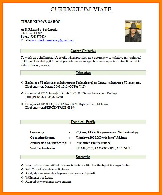 8+ cv format for fresher teachers | resume language