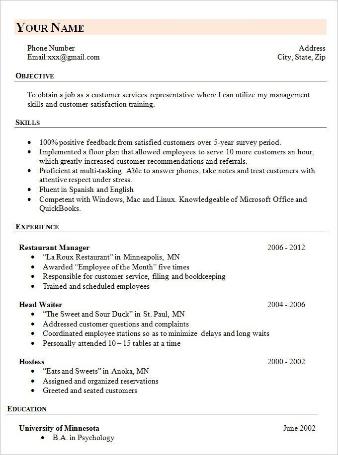 Simple Resume Templates | Resume Templates and Resume Builder