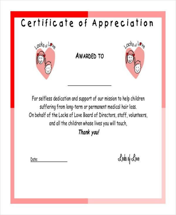 Certificate of Appreciation Template - 20 + Free Word, PDF, PSD ...