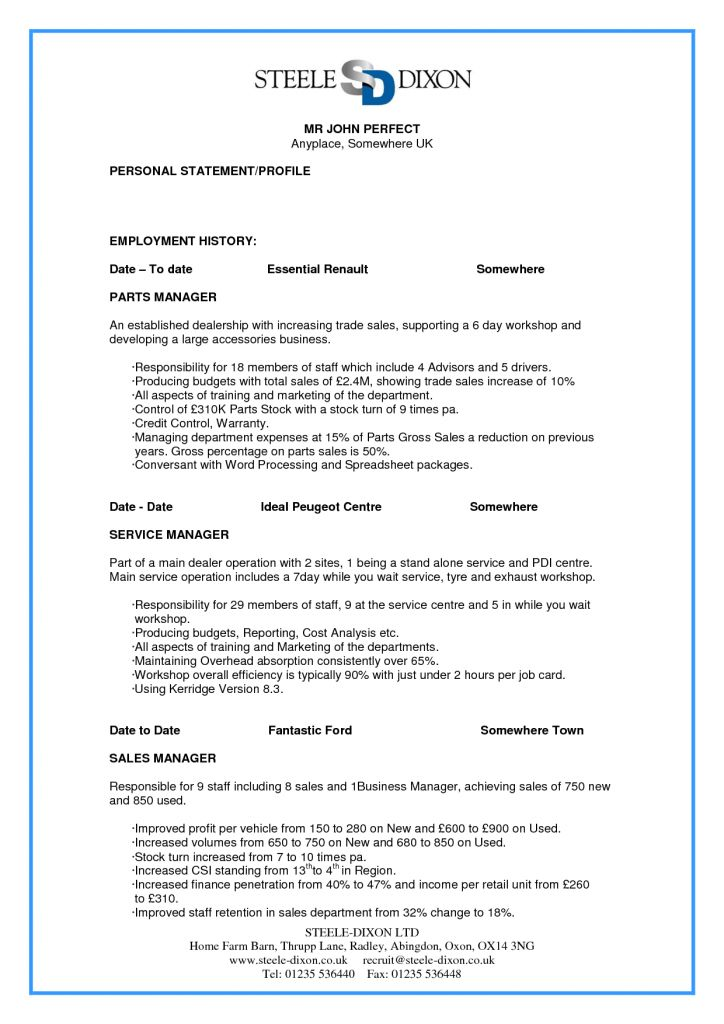 The Perfect Resume 5 Your Perfect Resume Power Words To Your ...
