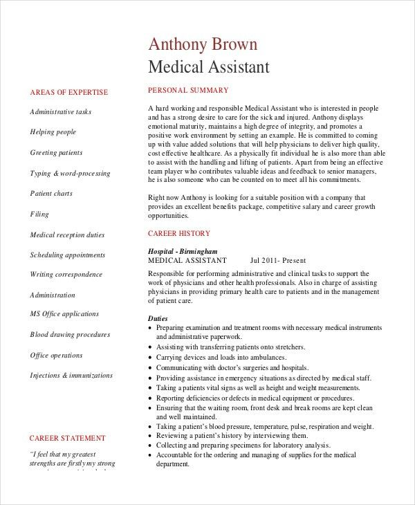 administrative assistant resume template free