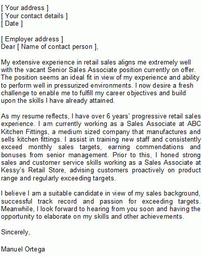 sample retail manager cover letter. retail auditor cover letter ...