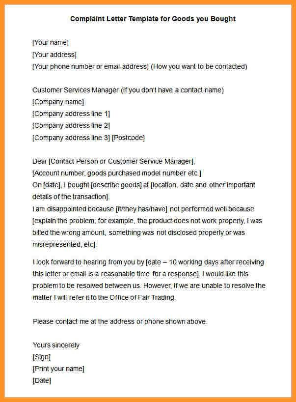 Complaint letter example resume template complaint letter sample sample bad service customer complaint spiritdancerdesigns Image collections