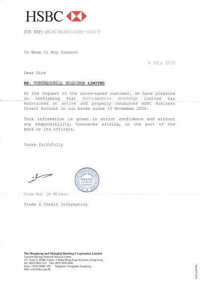 香港法人設立|BHCS - バンクレファレンスレター(Bank Reference Letter ...