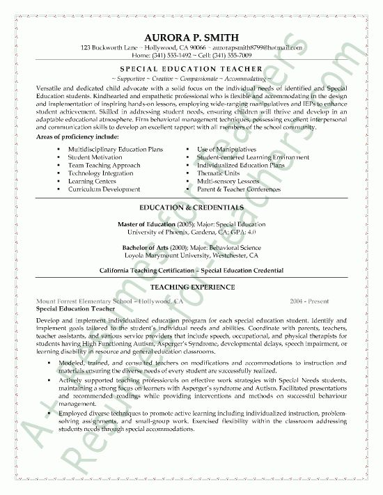 Education Teacher Resume Sample - Page 1