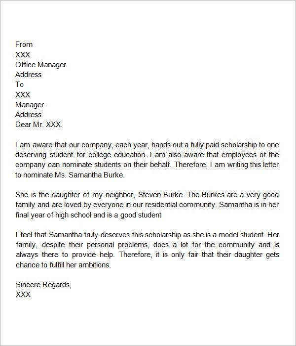 Sample Of Personal Reference Letter For Scholarship - Shishita ...