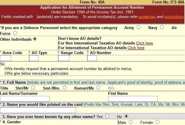 How to Submit PAN Card Application Online | NDTV Gadgets360.com