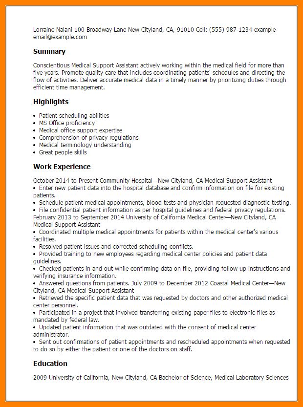 11+ medical assistant summary for resume | format of acv