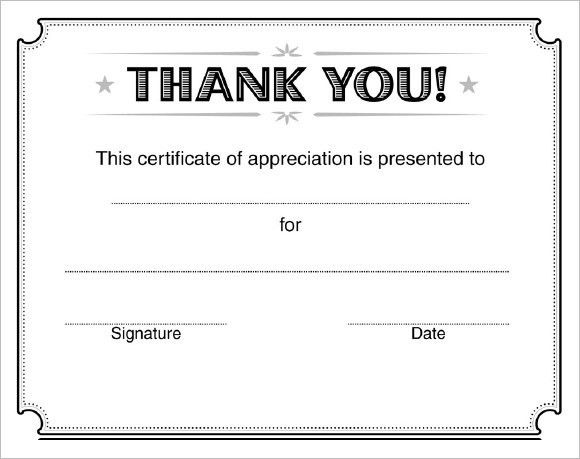 teacher appreciation certificate templates free