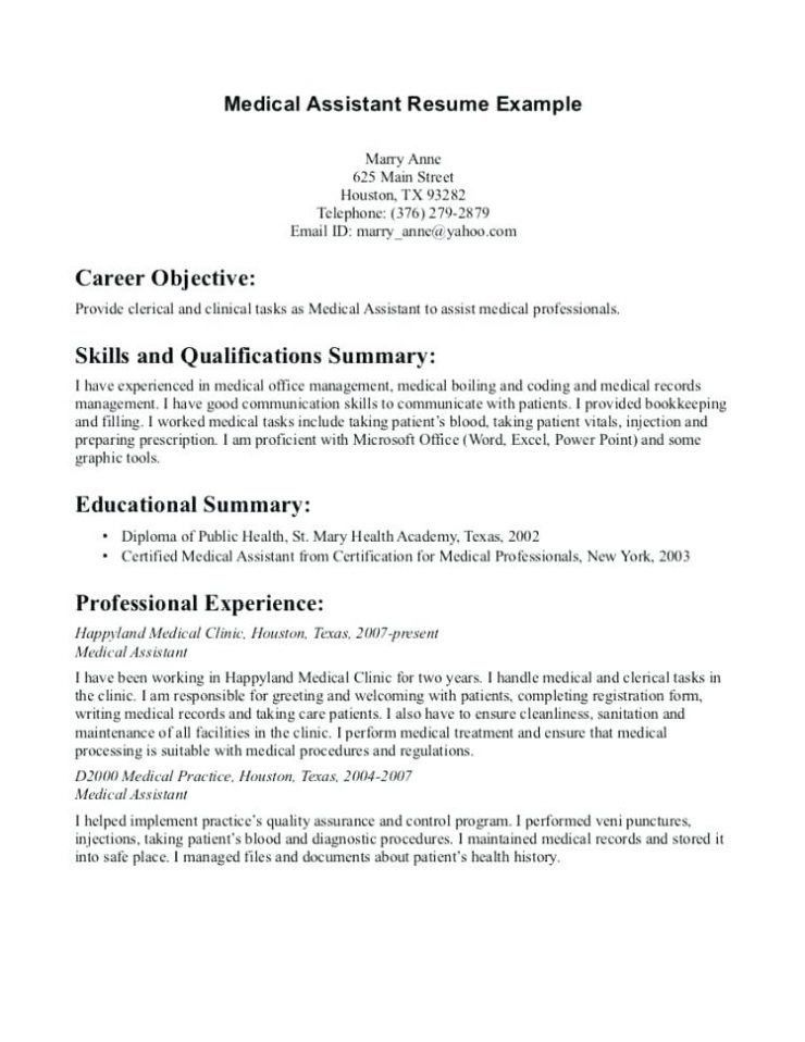 Entry Level Accounting Resume No Experience Entry Level Hr Resume ...