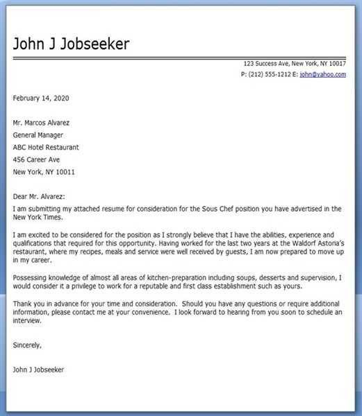 Chef Cover Letters