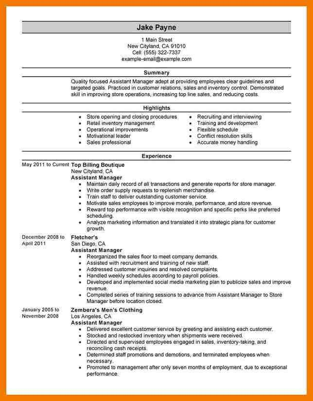 4+ examples of a perfect resume | mailroom clerk