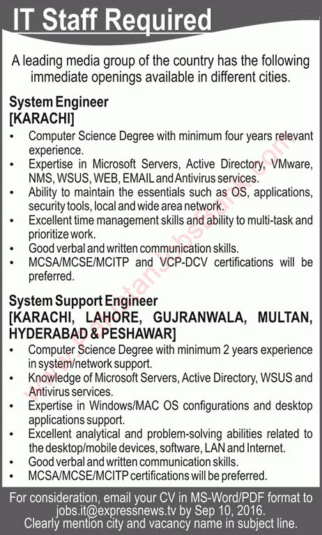 System Support Engineer Jobs in Express News TV Pakistan September ...