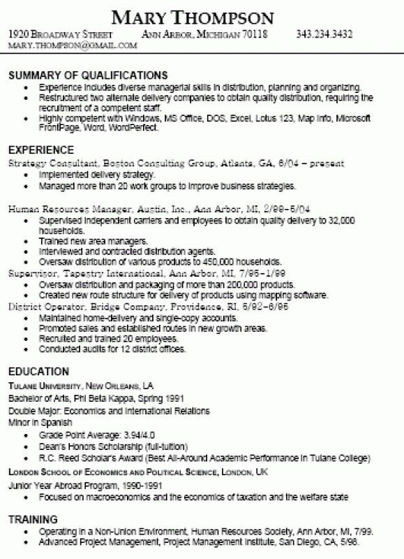 Example resume no experience