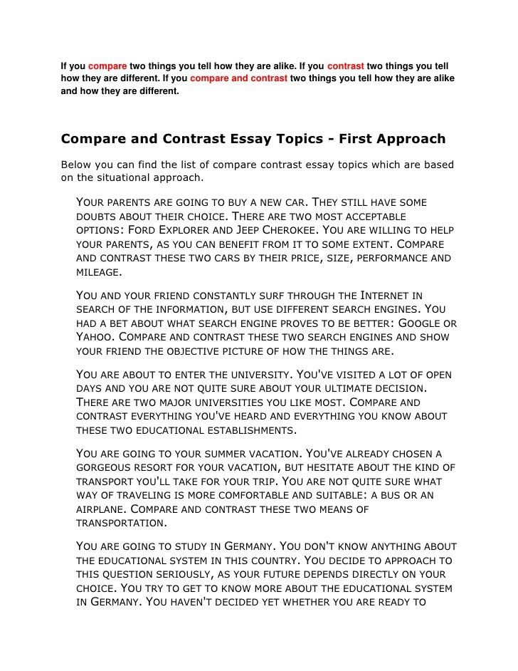 good compare and contrast essay examples