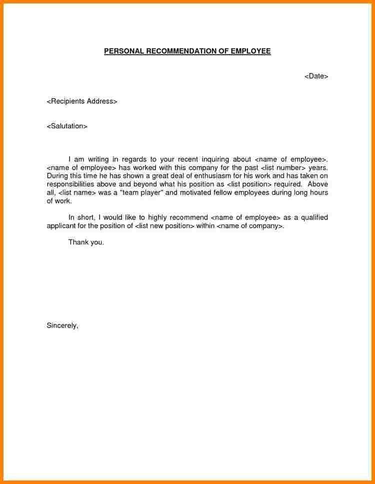 6+ simple letter of recommendation | sample of invoice