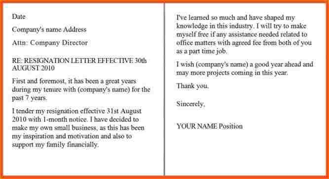 1 month notice letter to employer - Business Proposal Templated ...