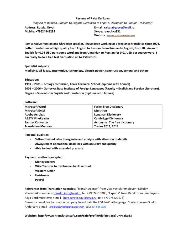 Spanish Linguist Resume. freelance translator resume samples ...