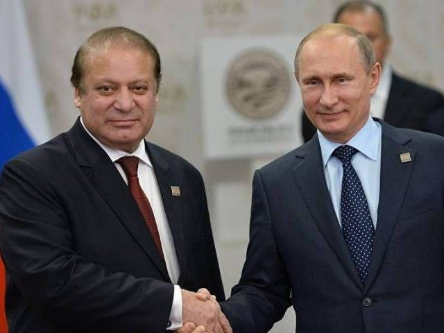 FO has 'no objection' to LPG deal with Russia firm - The Express ...