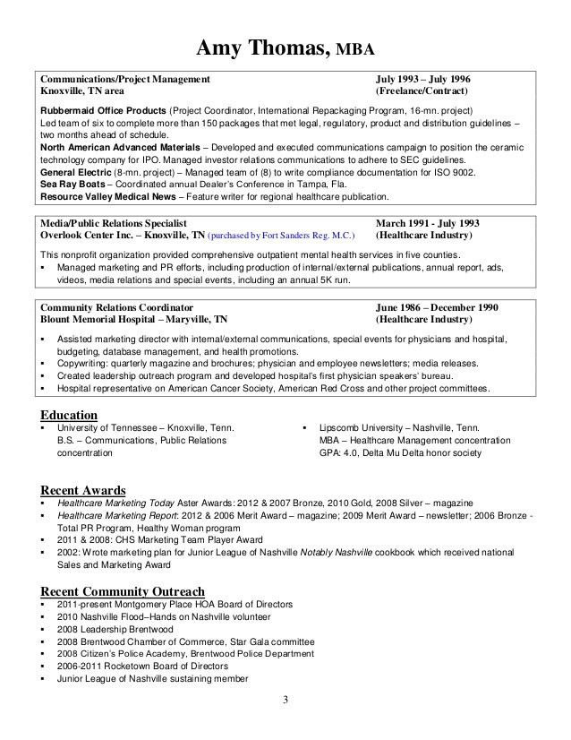outreach coordinator resumes