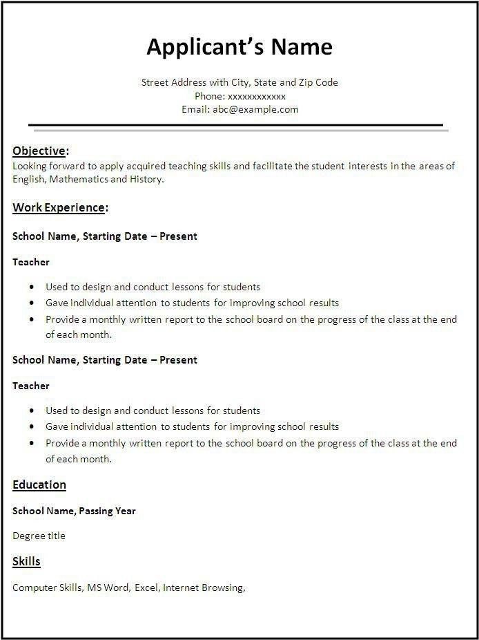 Homeschool Teacher Resume - Best Resume Collection