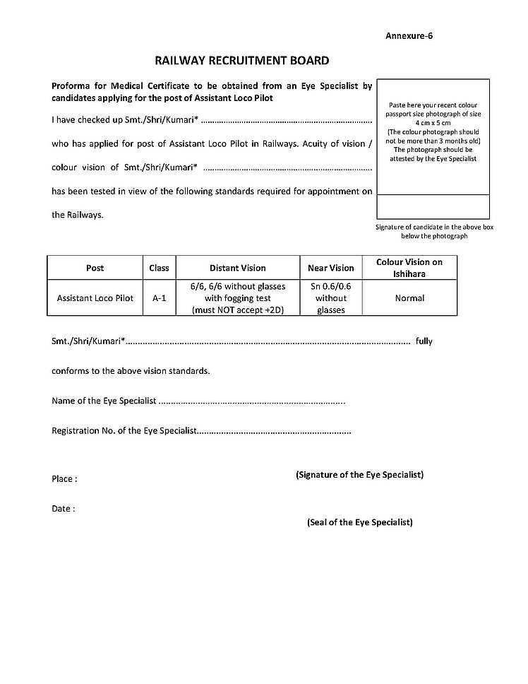 RRB Chennai Medical Certificate Form - 2017 2018 Student Forum