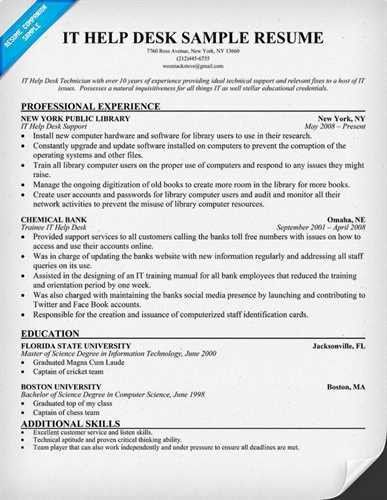 "a sample IT Help desk <a href=""http://resume.tcdhalls.com/resume ..."