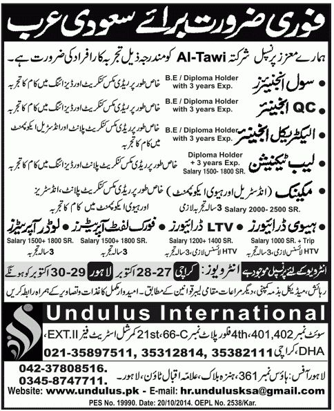 Engineers Lab Technician Drivers Jobs in Saudi Arabia | Places to ...