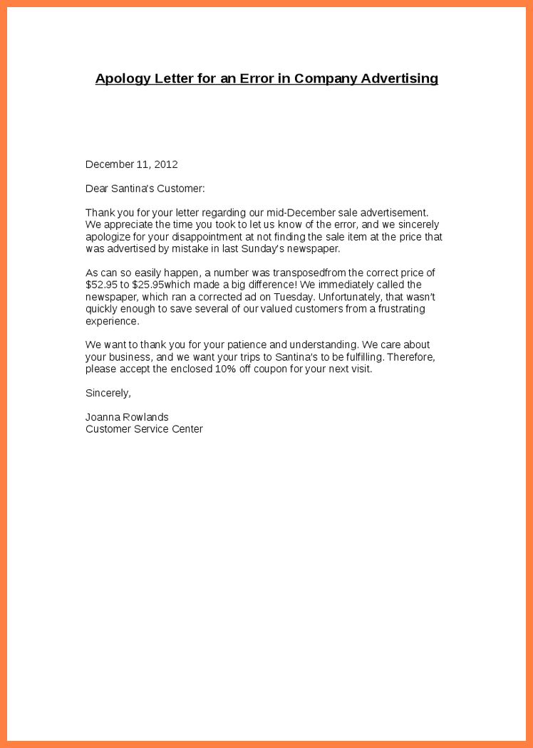 8+ company apology letter sample | Company Letterhead
