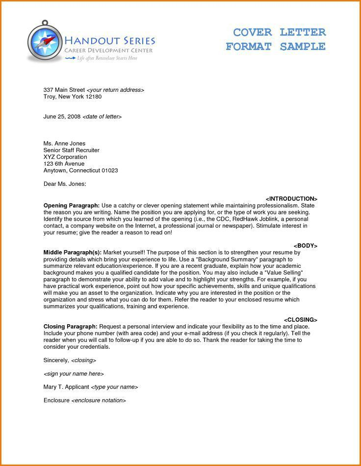 How To Write Introduction Letter. Eg Cover Letter | Resume Cv ...