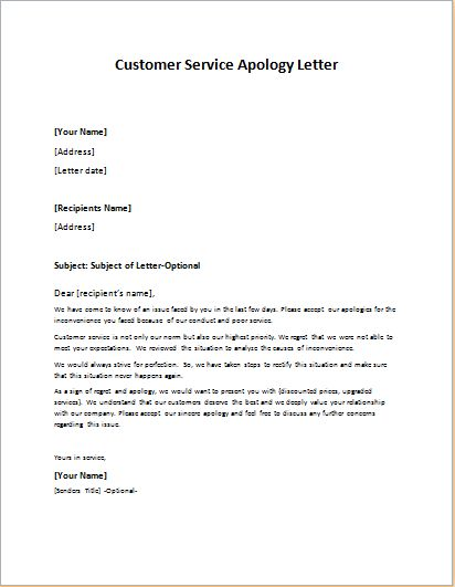 Apology Letter for Customer Services | writeletter2.com