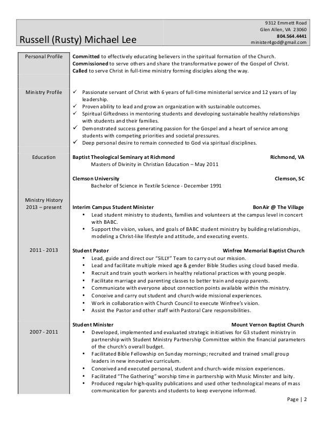 Cover letter & resume from rusty lee
