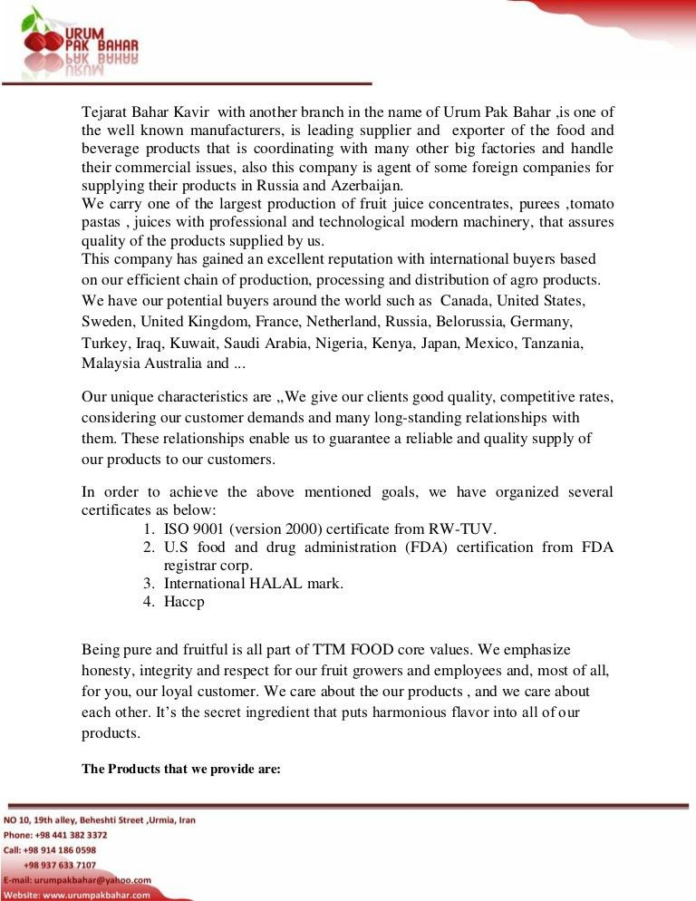 Letter Of Introduction. General Cover Letter Introduction Sample .