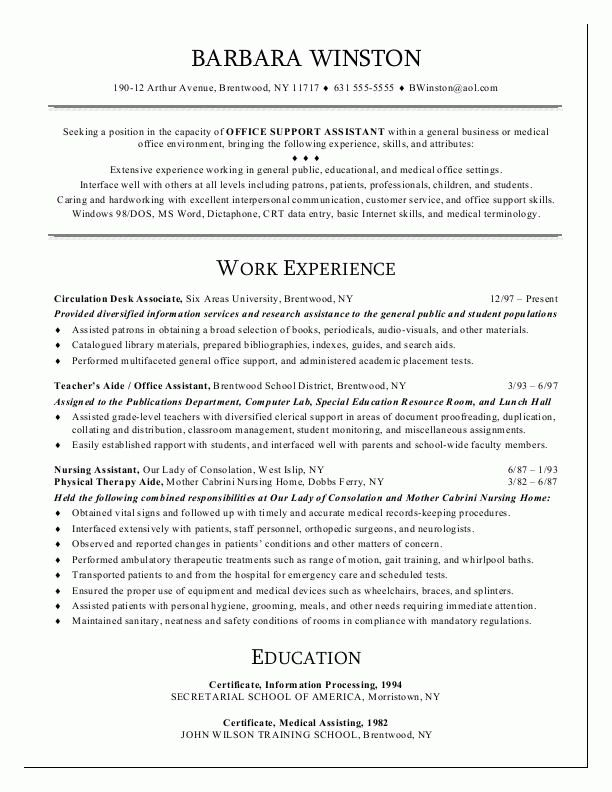 10 best images about best executive assistant resume templates ...