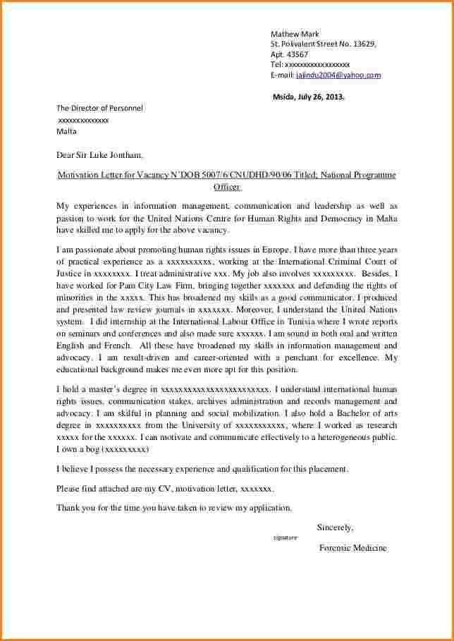 cover letter format upload. application motivation letter ...