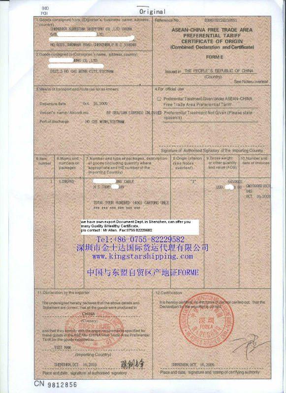 Forme/asean-china Free Trade Area Preferential Tariff Certificate ...