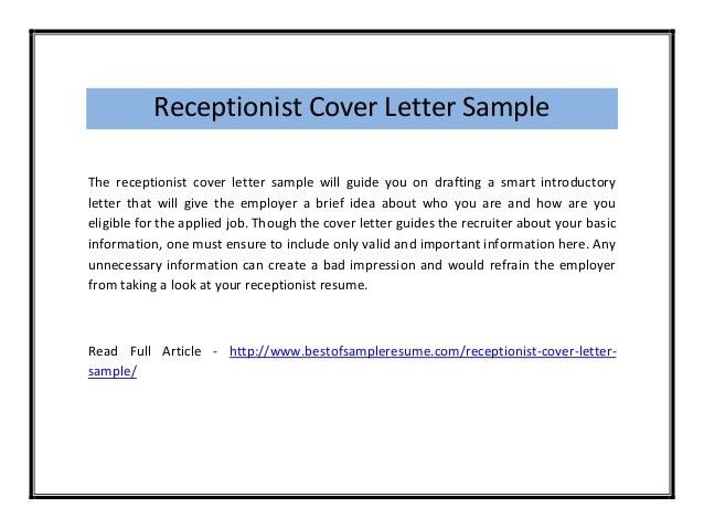 cover letter example receptionist