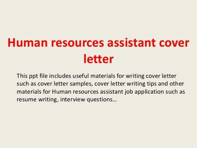 cover letter cover letter to hr cover letter dear hr recruiter hr ...