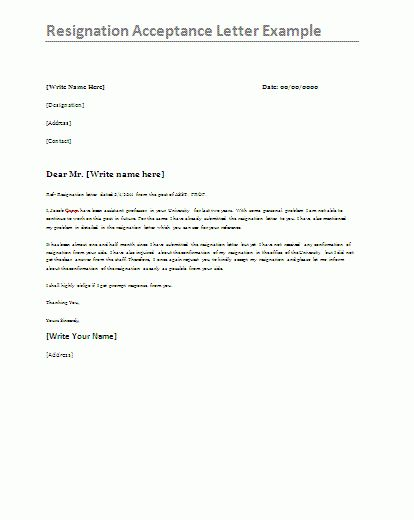 Resignation Letter Format: Perfect Ideas Acceptance Of Resignation ...