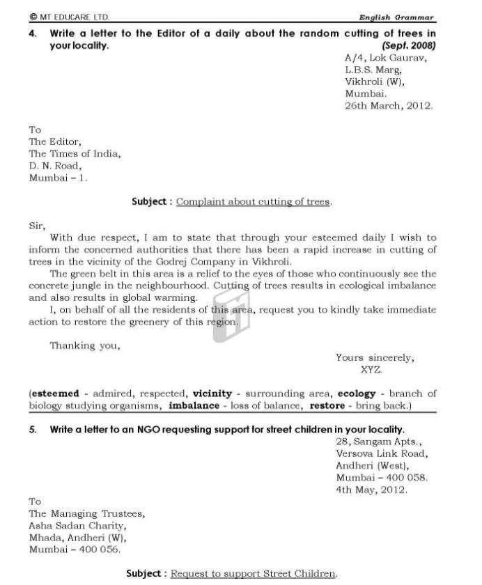 SSC Board Letter Format - 2017 2018 Student Forum