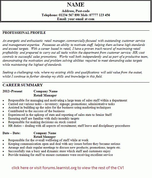 manager resume examples retail manager resume examples laboratory ...