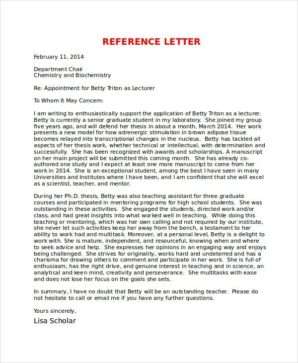 5+ Reference Letter For Friend Templates - Free Sample, Example ...