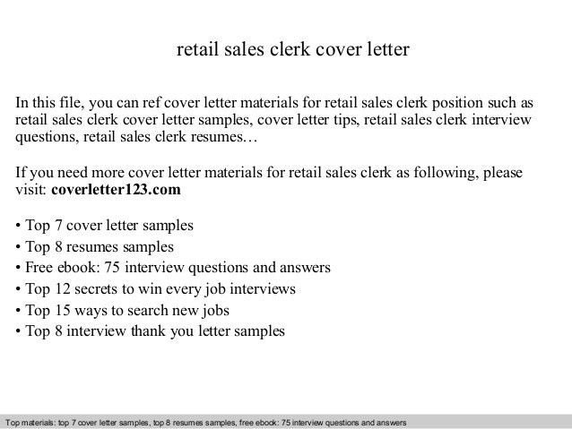 Retail sales clerk cover letter