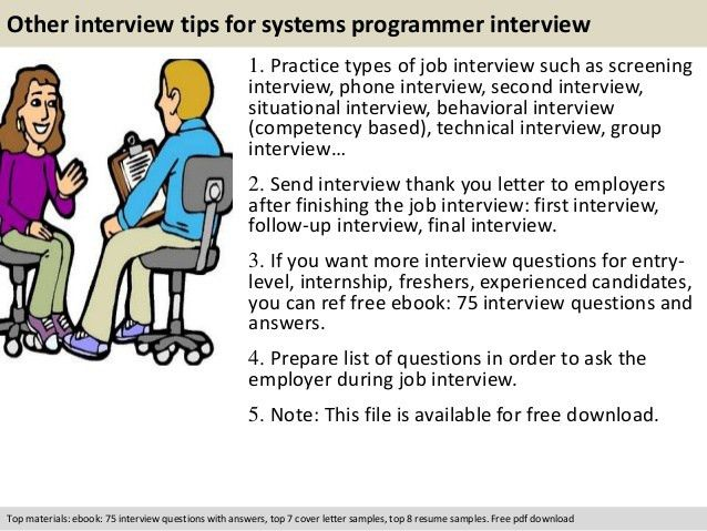 Systems programmer interview questions