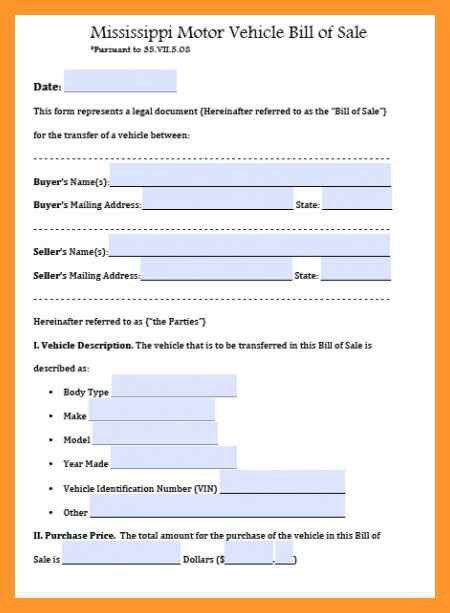 mississippi boat bill of sale form | sop example