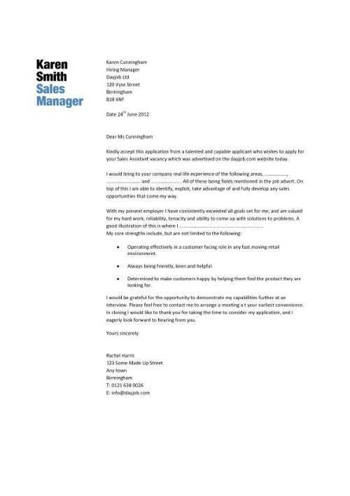 assistant manager cover letter sample. project management ...