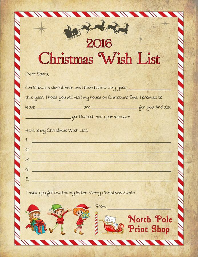 Christmas List Template. Christmas Wish List Templates   Mr ..