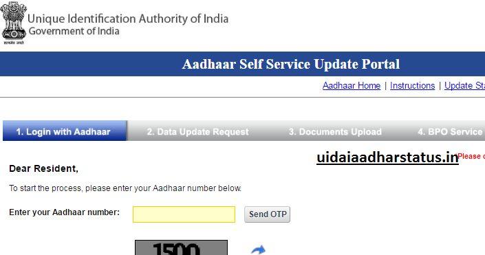 Online Aadhaar Card Address Change- Address Change in Aadhar Card
