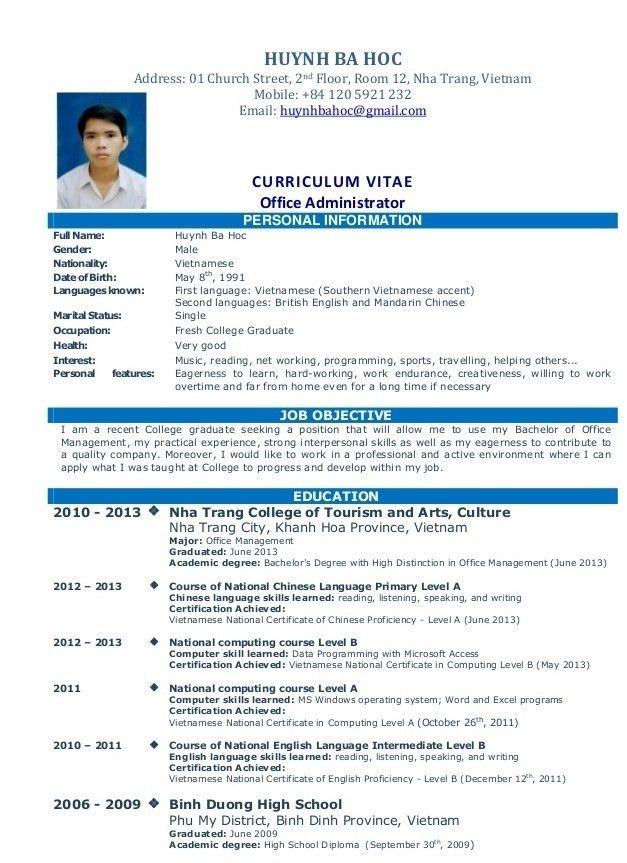 Simple Job Resume Examples. Inspirational Simple Resume Format 6 ...